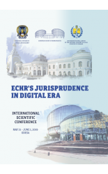 ECHR's Jurisprudence in Digital Era