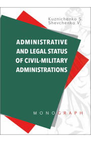 Administrative and legal status of civil-military administrations